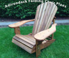 Adirondack folding chair thumbnail
